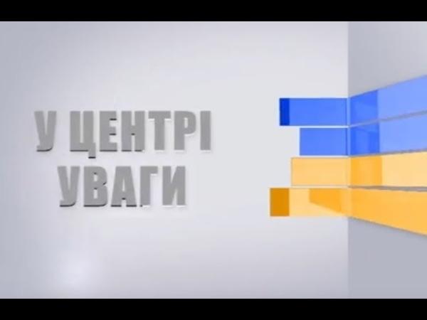 До Лондона - за 5 євро. Лоукостер Ryanair обіцяє оновити політику на українському ринку