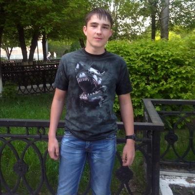 Рома Ермаков, 9 февраля 1997, Ангарск, id116896096