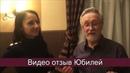 04 11 18 Юбилей. кафе Кулибин. Ведущий Илья Петров