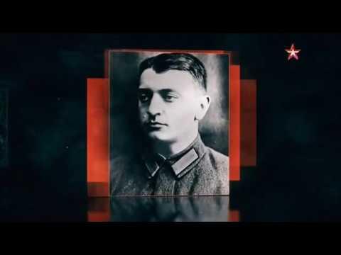 Непобедимая и легендарная. История Красной армии. (02 серия).2018.
