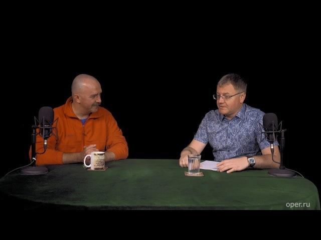 Разведопрос: Алексей Лобин про Царь-пушку