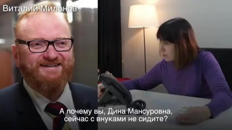 Alimov_444 on Instagram_ _Будущая пенсионерка позв(MP4).mp4