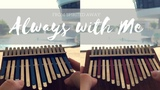 Spirited Away Always With Me by Joe Hisaishi (Kalimba Cover)
