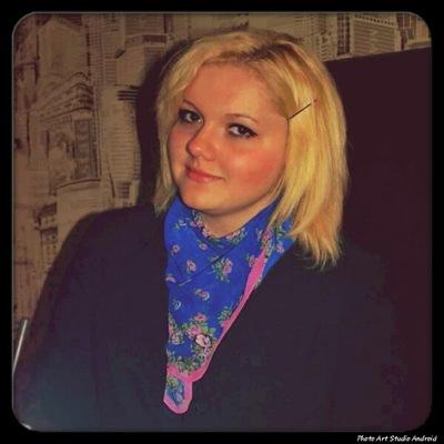 Марина Каутина, 14 марта 1995, Удомля, id151385727