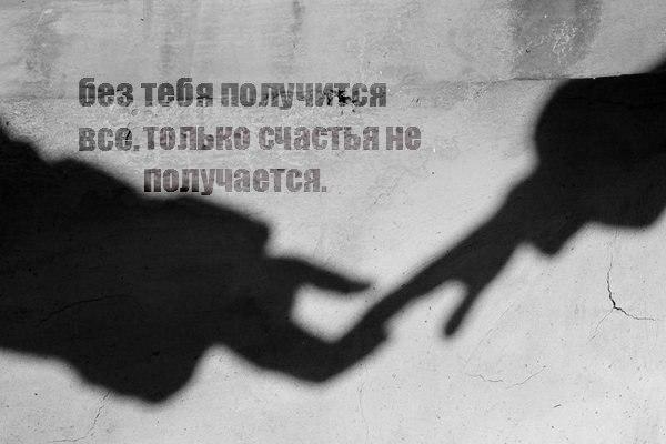 законы любви не созданы не забывай: