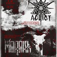13 июня - MOROKH & ADDICT - Презентация альбомов