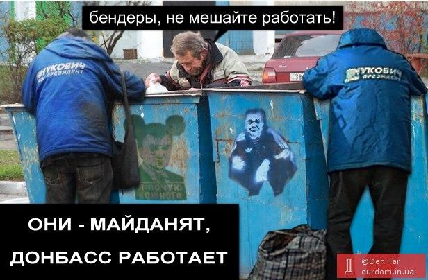 Революционная фотовыставка открылась на ул. Грушевского в Киеве - Цензор.НЕТ 7466