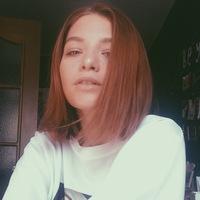 Аватар Ксении Губаревой