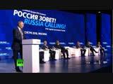 Путин принимает участие в пленарной сессии инвестиционного форума «ВТБ Капитал» — LIVE
