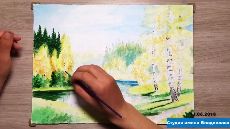 Ускоренное видео.Картина «Осень».Студия имени Владислава.