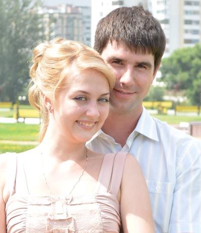 Екатерина Марченко, 22 февраля 1994, Белгород, id20468804