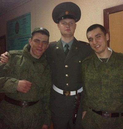 Миша Скок, 18 июля , Новосибирск, id89663215