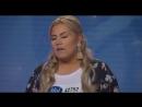 Iga Anna Cybulska-Rise Up av Andra Day.(Idol Sverige 28.08.2018.)