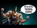 [MetaGame] КАК ЛОМАТЬ ЛИЦА ЗА СЕКУНДЫ - Скрытый Потенциал Nyx Assassin