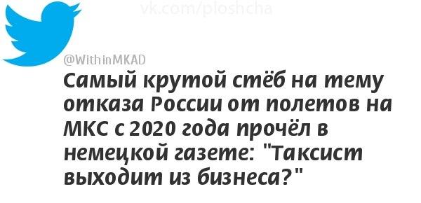 Путин заявил, что в Украине полным ходом идет гражданская война и припугнул Запад санкционным бумерангом - Цензор.НЕТ 9684