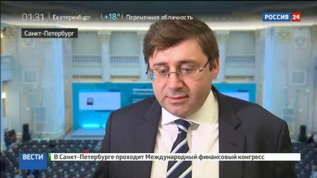 Новости на Россия 24 • Свои или иностранные: эмитенты выбирают рейтинговые агентства