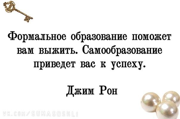 http://cs543100.vk.me/v543100852/1157e/VBP7Ev2-k2g.jpg