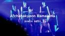 [Fancam] 190216 VIXX N - LAST FANTASIA Ramalama @ VIXX N Fanmeeting 2019 <A! Cha Hakyeon> in SEOUL