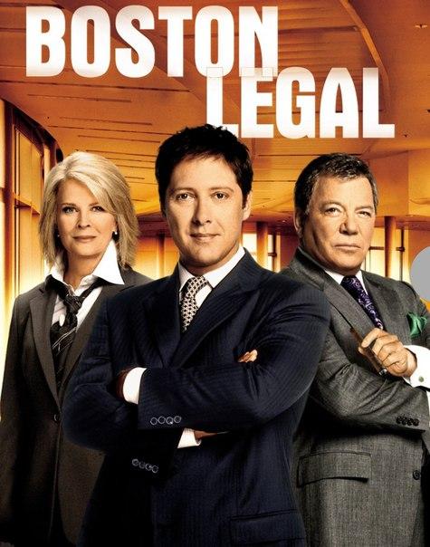 Юристы Бостона 1-5 сезон 1-12 серия НТВ+ | Boston Legal