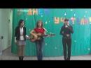 Моя дочка Айгуль10 кл. играет на гитаре, моя ученица и соседка Ляйсан поет 9 кл. 2012 г.