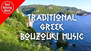 Traditional Greek Bouzouki instrumental music mix