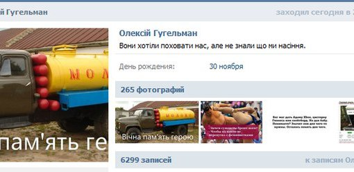 """Суд признал неплатежеспособным """"Всеукраинский банк развития"""", единственным акционером которого был Александр Янукович - Цензор.НЕТ 134"""