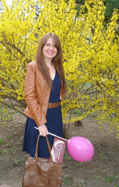 Людмила Бражник, 16 февраля 1986, Харьков, id14648541