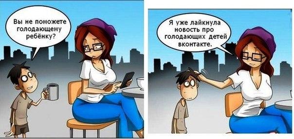 http://cs406817.userapi.com/v406817189/58ee/IcGtKhDJVdU.jpg
