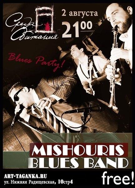 """02.08 Mishouris Blues Band в """"Среде Обитания"""""""