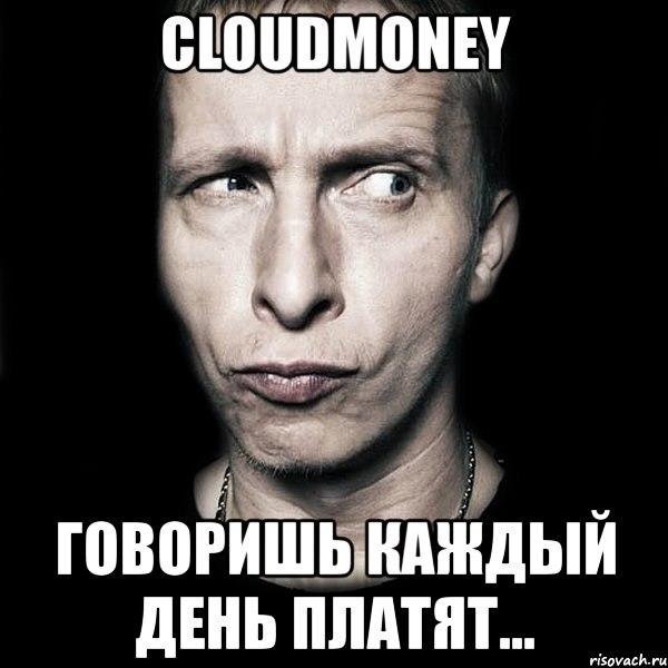 http://cs419926.vk.me/v419926086/65ec/yfYBqhIU1BU.jpg