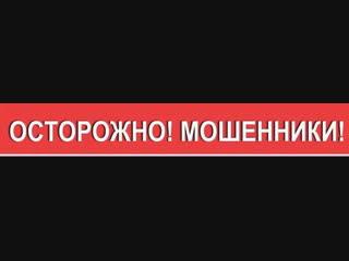 Меня зовут Вадим, я звоню вам по программе: Здравствуй Москва