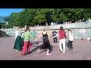 Танец Сиртаки Парк Горького июнь 2018. Юра Колычев.