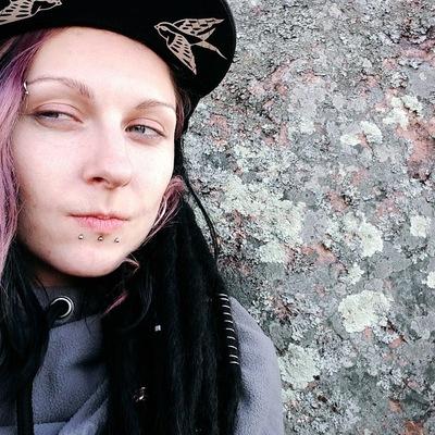 Александра Ярких