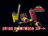 Ressha Sentai Tokkyūger: Official Promo #3 [1080p]