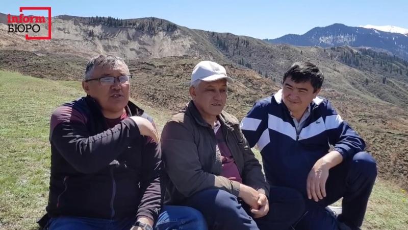 Аким Алматинской области посетил штаб, развернутый на месте оползня