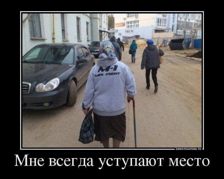 Автобусу интересные картины украинской худоюницы каждого