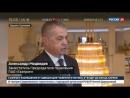 Газпром Александр Медведев никаких поводов для отказа по Северному потоку 2 не должно быть 24 04 18г