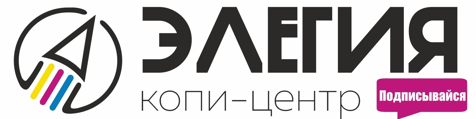 ТЛК Южноуральский последние сводки с фронтов - Александр Петраков