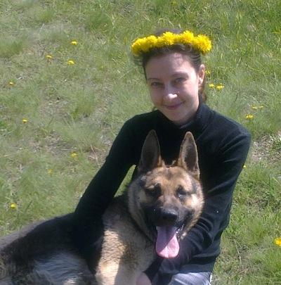 Юлия Мураховская, 15 ноября , Донецк, id180676634