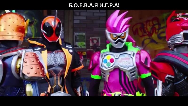 [dragonfox] Kamen Rider Girls Rider Chips - BATTLE GAME (RUSUB)