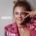Beauty Bomb on Instagram UPD конкурс завершён! Поздравляем победителей @_an_gelochka_ , @manneficent, @_katya_vesna_ ,@alin___chek , @_sguschenk...