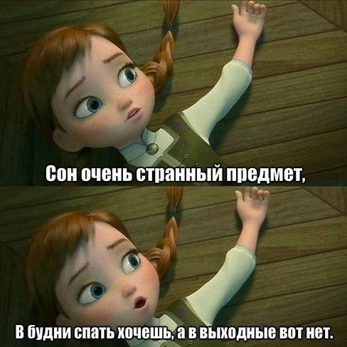 Frozen холодное сердце 2014