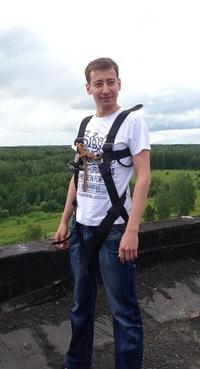 Андрей Сафроненко, 5 февраля 1987, Томск, id20949895