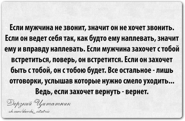 я не люблю жизнь: