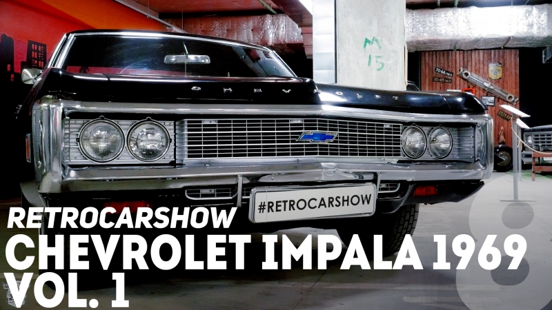 RetroCarShow 8 Chevrolet Impala 1969 vol.1