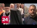 В сирийском городе Мхарди прошли похороны жертв террористических обстрелов - Россия 24