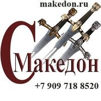 Андрей Македонов, Москва, id205296595
