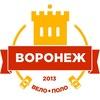 Велополо, bike polo Воронеж
