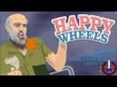 Happy Wheels - Теккен 3 2