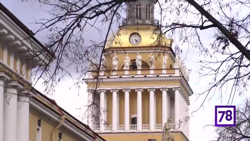 Часы на башне Адмиралтейства остановились